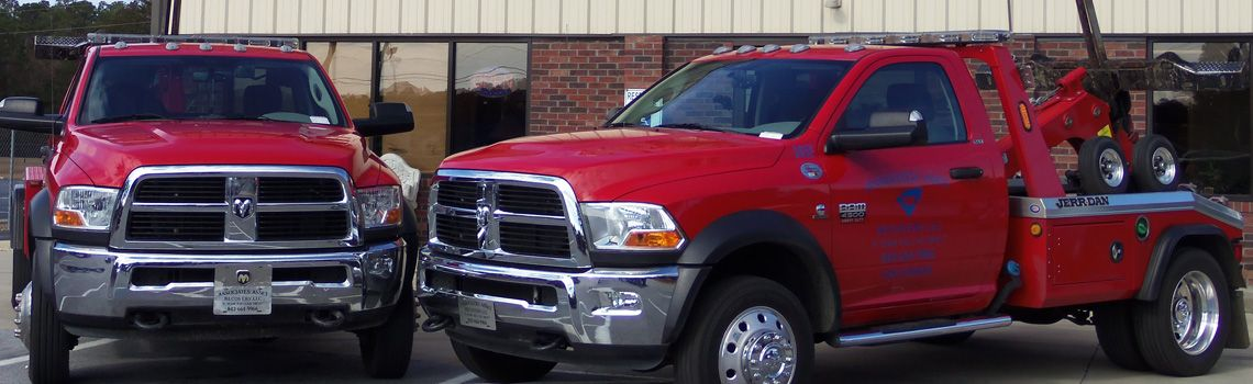 Asset Recovery Solutions Trucks